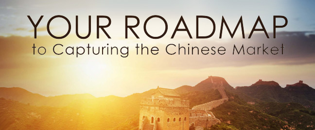 Your-Roadmap-to-capturing-the-Chinese-market--Wate-Paper-header--Open-Access-BPO